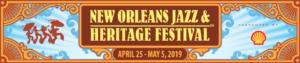 neworleans jazzfest header 2016